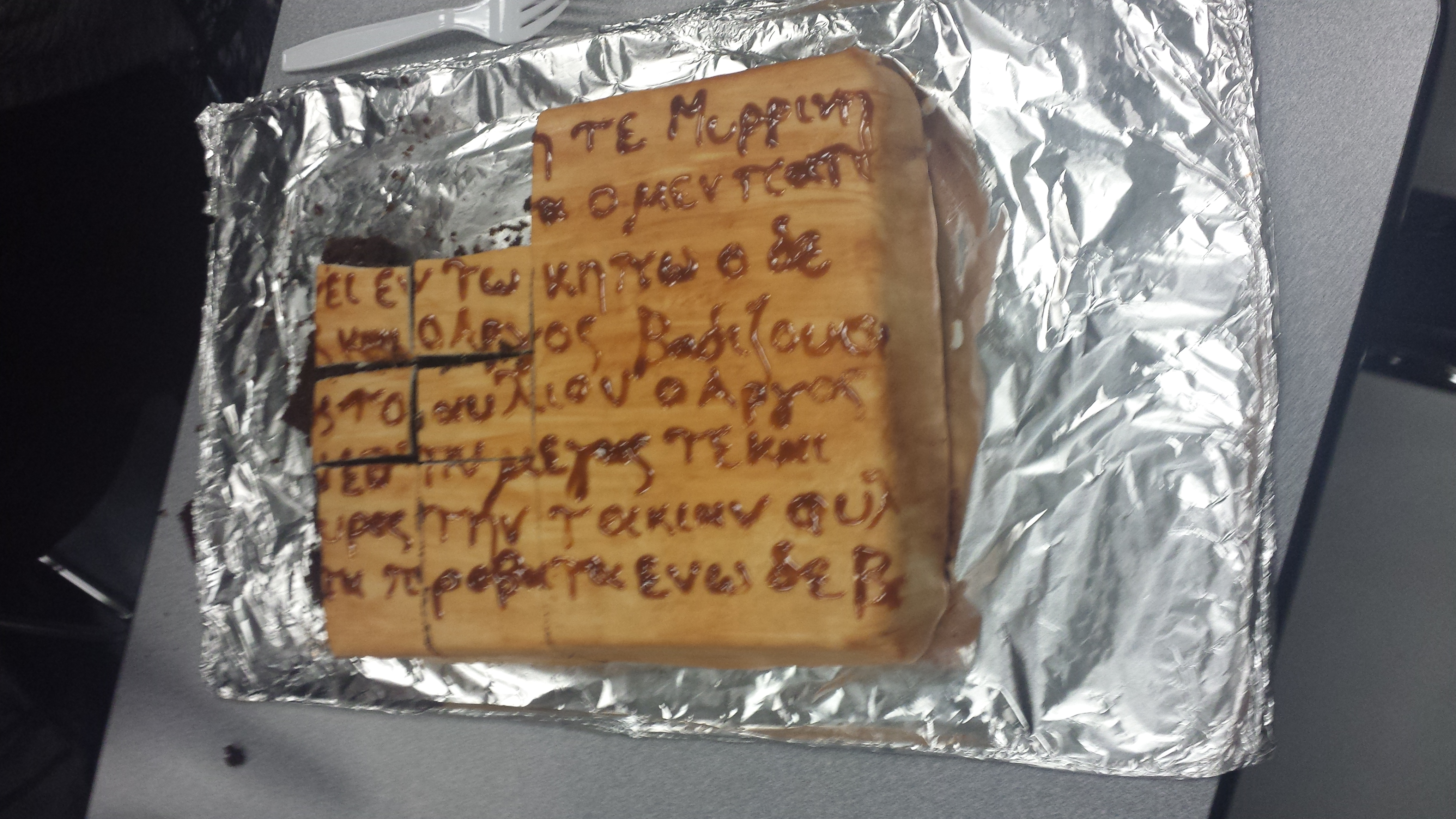 While this cake looks delicious, RBSC patrons are discouraged from eating actual papyri.