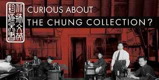 Chung Collection drop-in tour will resume in March